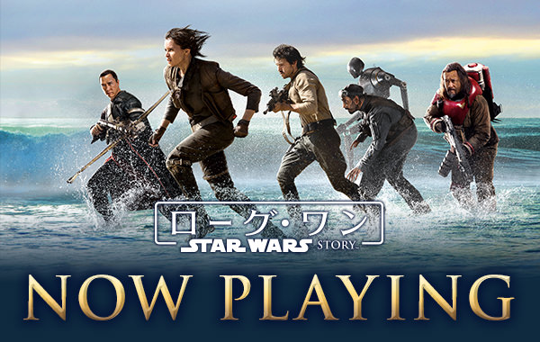 http://starwars.disney.co.jp/content/dam/starwars/movie/r1/countdown/r1_countdown_sp_playing.jpg